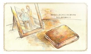 おじいさんの財布.jpg